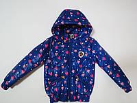 Детская демисезонная куртка для девочки р.134