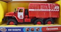Инерционная машина Газель «Пожарная охрана», 9076-E