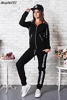 Стильный женский спортивный костюм MOSKINO черного цвета. Размер 50,52,54 batal NM 193