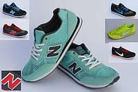 Яркие и стильные цвета Nike и New Balance