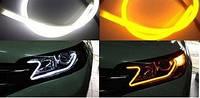 Гибкие дневные ходовые огни LED+поворот 60 см