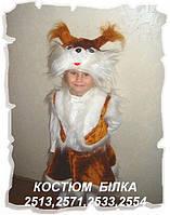 Карнавальный костюм Белочка 2-5 лет и 5-8 ЛЕТ