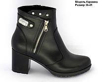 Женские демисезонные кожаные ботиночки на среднем каблуке