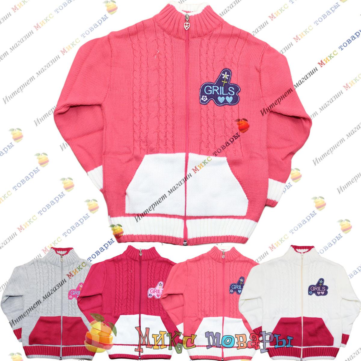 Детские вязанные кофты для девочек с доставкой