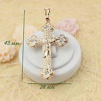 Нательный крест с распятием R4-0209