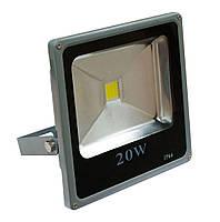 Прожектор светодиодный 20W Led Light
