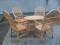 """Плетенный набор плетенный из лозы """"Столовый"""" для дома, кафе,ресторанов"""