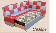 Кухонный уголок со спальным местом Цезарь