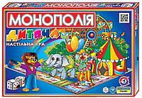 Монополия детская  0755 Технокомп