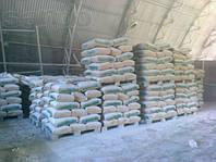 Цемент М400, купить цемент в Киеве
