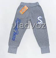 Утепленные спортивные штаны 2-3 года серый с манжетом M