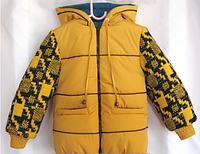 Куртка для мальчика осень-зима на 1.5 - 4 года (86 - 104 см)