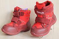 Термо сапоги на девочку, зимняя обувь, теплые красные сапожки тм Tom.m р. 27,28