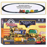 Детская железная дорога Классический экспресс