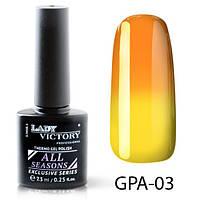 Lady Victory Термо гель лак, объем 7,3 мл, GPA-003