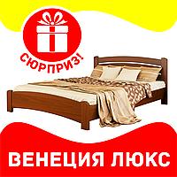 Деревянная кровать Венеция Люкс бук