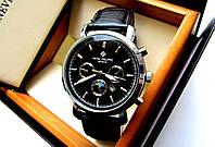 Мужские часы кварцевые PATEK PHILIPPE серебро , недорогие наручные часы