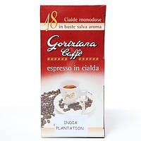 Кофе в монодозах India Plantation (Goriziana Caffe)