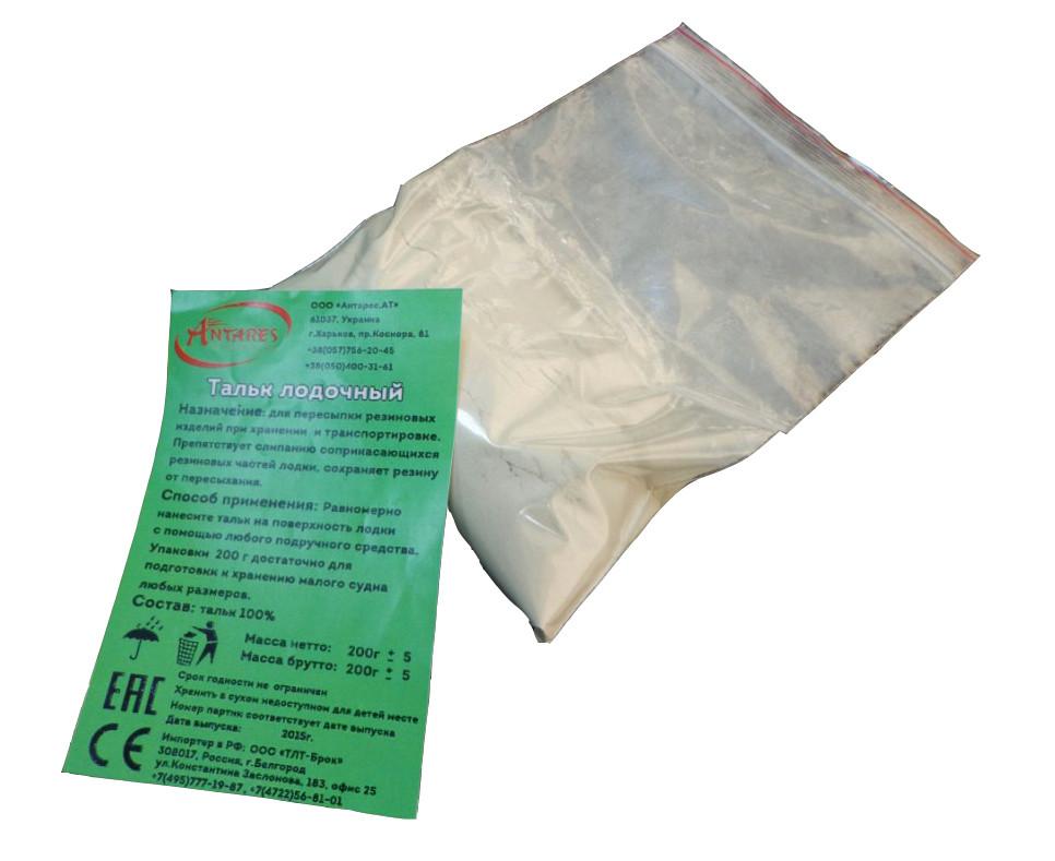 носовые фильтры от аллергии отзывы