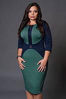 Модное деловое платье приталенного силуэта  большого размера