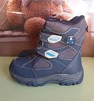Ботинки сноубутсы зимние для мальчика подростка, 35-38р.
