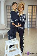 Детскиий спортивный костюм юд1501/14, фото 1
