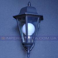Уличный светильник бра, герметичный IMPERIA одноламповое LUX-526631