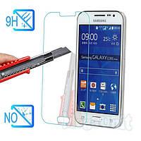 Защитное стекло для экрана Samsung Galaxy Core Prime G360/G361 твердость 9H, 2.5D (tempered glass)