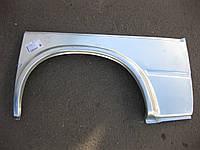 Арки задние (ремчасть крыла) Ford Transit оцинкованные (Форд Транзит)