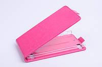 Чехол флип для Blackberry Z3 розовый
