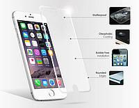 Защитное бронированное противоударное стекло Tempered Glass for iPhone 6/6s без упаковки