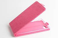 Чехол флип для Lenovo Vibe Z2 PRO K920 (6 дюймов) розовый