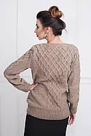 Молодежный свитер женский в бежевом цвете от производителя