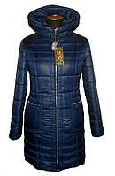 Зимняя куртка с поясом, разные цвета(р. 42-56) 23-1 синий