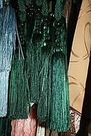 Кисти для штор простые темная зелень