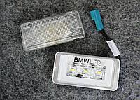 Светодиодная подсветка багажного отсека BMW