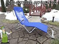 Шезлонг-качалка с металлическим корпусом для отдыха на улице, или в сауне