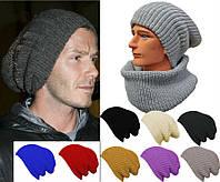 Шарф+шапка мужской комплект