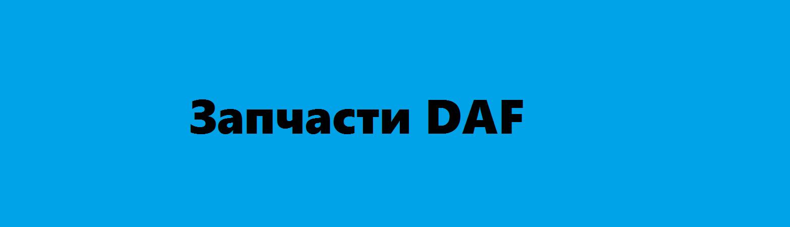 сидение на лице киев: