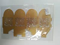 Бонбоньерка №002, золотой жемчуг, 1 шт (код 04359)