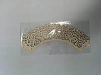 """Накладки для маффинов """"Ажурные ленты""""№102 (цвет Слоновая кость)(код 04361)"""