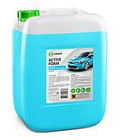 GRASS Авто шампунь для бесконтактной мойки авто Active Foam 22 kg.
