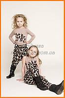 """Леопардовые брюки для девочек   Детские штаны аладдинки """"Леопард"""""""