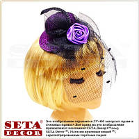 """Фиолетовая шляпка с вуалью и розой """"Бродвей"""" на заколках"""