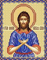 РИП-5002 Св. Алексий, человек Божий. Схема для вышивания бисером (икона)