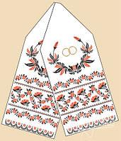 РБ-1001  Рушник свадебный под вышивку бисером