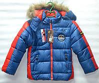 Зимняя куртка для мальчика 5-9 лет CANKESYA синяя на синтепоне