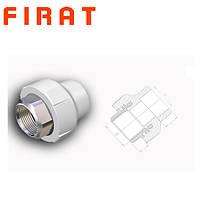 """Муфта полипропиленовая с внутренней резьбой под ключ (ВР) 40х1 1/4"""" Firat"""