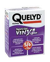 Клей для обоев (обойный клей) Quelyd Специальный Виниловый 300 г