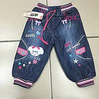 Детские джинсы теплые на махре для девочек Размер 3 года